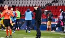 بوتشيتينو: نشعر بخيبة أمل كبيرة ولكن لا توجد أعذار
