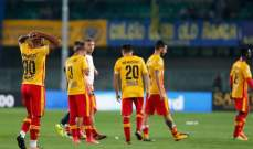 بينفينتو يفتقد جهود لاعبين أساسين أمام الميلان