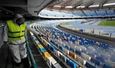 سويسرا ستسمح بحضور جماهير كرة القدم والهوكي على الجليد في زمن كورونا