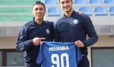 خاص- حسن مهنا: اريد اثبات نفسي في ارمينيا واللاعبون ظُلموا بتوقف النشاط الكروي
