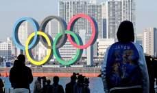 عرض صيني لتوفير اللقاحات للمشاركين في اولمبياد طوكيو