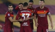 حالة ترقّب في روما ومنع اللاعبين المحليّين من اللحاق بمنتخب ايطاليا
