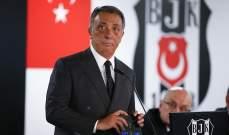 رئيس نادي بيشيكتاش يشن هجوما على كاريوس