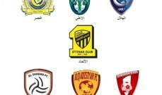 تغييرات واسعة تطال إدارات الأندية السعودية