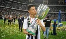 رونالدو يحتفل مع مايويزير بعد الفوز باول لقب له مع اليوفي