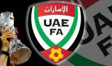 شباب الاهلي دبي يهزم عجمان بكاس الامارات