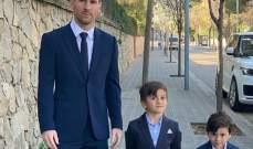 ليونيل ميسي مع اولاده