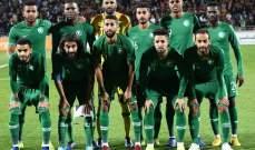 اعلان قائمة المنتخب السعودي النهائية لكأس آسيا 2019