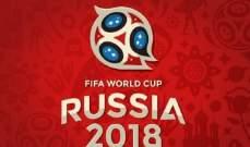 جدول مباريات كأس العالم بتوقيت بيروت