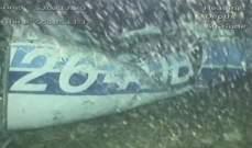 إنتشال جثة من الطائرة التي كانت تقل سالا