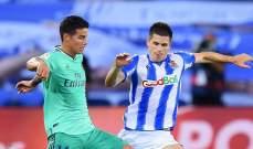 رودريغيز يوضح سبب رفضه مانشستر يونايتد