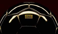 تسريب اسم الفائز بجائزة الكرة الذهبية لعام 2018