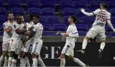 الدوري الفرنسي: ليون يفوز على ستاد ريمس