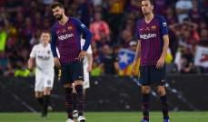 برشلونة يستعرض اهدافه في هذا الموسم