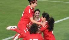 ناشئات لبنان إلى نصف نهائي بطولة غرب آسيا في دبي