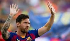 موجز المساء: ريال مدريد يكثّف مساعيه لضم نيمار، ميسي يتألق في التمارين ونادي ألماني يفتتح مقبرة لمشجعيه