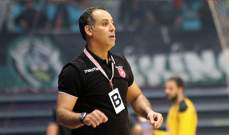 مدرب يد تونس : قدمنا اداءا بطوليا امام البرازيل