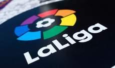 """خاص : """"حفلة جنون"""" في الدوري الإسباني!"""