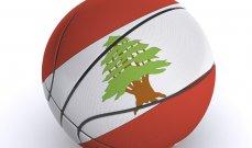 الشانفيل سيطر على ارقام هذه المرحلة من بطولة لبنان للسلة