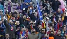 مشجعو برشلونة يرفعون الصوت: بارتوميو .. إرحل
