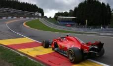 حلبا سبا البلجيكية تستعد لإستقبال الجمهور خلال سباق الفورمولا 1