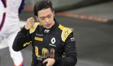 غانيو زو يصبح سائق إختبارات فريق رينو