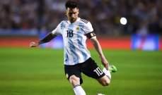 ميسي يرفض ترشيح الارجنتين للفوز بلقب كاس العالم 2018