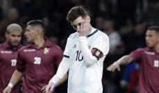 ميسي يغادر المنتخب مصابا ويغيب عن مباراة المغرب
