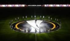 موجز المساء: قمة سان باولو تخطف الأنظار في الدوري الاوروبي، الترجي بطل كأس زايد وهتافات عنصرية ضد باكايوكو