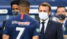 مشاهدات من نهائي كأس فرنسا