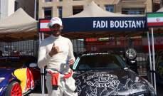 فادي بستاني يخرج من السباق بسبب عطل في إطار سيارته
