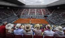 صعوبات جديدة في بطولة اميركا المفتوحة