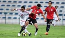 منتخب مصر الأولمبي يفوز على نظيره التونسي