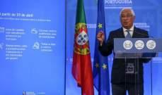 رئيس وزراء البرتغال ينضم لمعارضي دوري السوبر الاوروبي