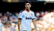 ريال مدريد يرغب في الحصول على فيران توريس
