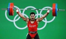 محمد إيهاب يعلق على قرار حرمانه من المشاركة في اولمبياد طوكيو