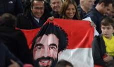 موجز الصباح: ليفربول يسحق أرسنال، ميلان يصالح جماهيره، ديوكوفيتش بطل بطولة المبادلة وفان دايك يهب للدفاع عن صلاح