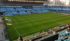 غياب جماهيري عن مباريات سيلتا فيغو في ملعب بالايدوس
