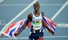 البريطاني فرح يكشف سبب غيابه عن بطولة العالم بقطر