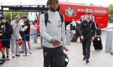 ليفربول يتجه الى اميركا لاطلاق جولته الصيفية