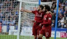 ليفربول يحقق فوزا هزيلا امام هادرسفيلد بهدف محمد صلاح