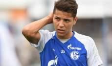 بعد تسببه في حادث مميت..شالكه الألماني قلق على لاعبه المغربي امين حارث