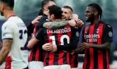 الدوري الإيطالي: ميلان يستعيد الصدارة بعد رباعية في مرمى كروتوني وفوز اودينيزي