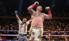 ملاكمة الوزن الثقيل: خسارة أولى لجوشوا في مفاجأة مدوية