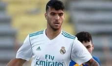 ليغانيس يضم لاعب ريال مدريد