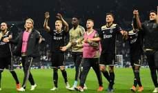 خاص: ماذا تحمل لنا مباراة سهرة اليوم في دوري أبطال أوروبا لكرة القدم ؟
