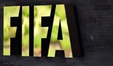 الفيفا يجري تعديلات على سوق الانتقالات وسط صدمة لـ تشيلسي ويوفنتوس
