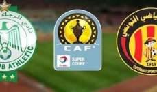 رسميا : تحديد موعد مباراة السوبر الأفريقي في قطر