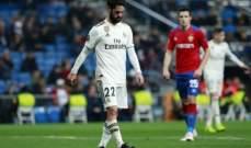 سولاري يستبعد ايسكو من تدريبات ريال مدريد