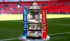 قرعة الدور الربع نهائي من كأس انكلترا: مهمة صعبة لليونايتد وسهلة للسيتي